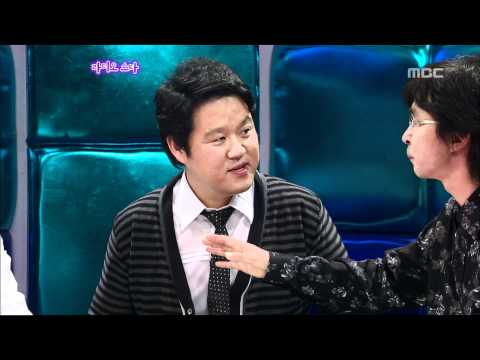 The Radio Star, CSJH The Grace(1) #08, 천상지희 더 그레이스(1) 20070912