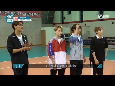 [SVT클럽] 7화: 민규,정한,도겸,승관 vs 프로배구팀의 리얼승부 한판, 그 결과는?