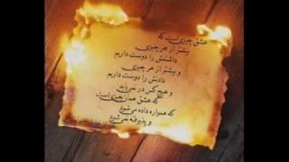 Agreki Be Xolamesh - Mohamad Baram Abas -ئاگرێکی بێ خۆڵهمێش