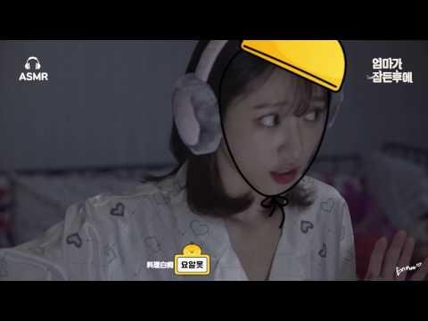 [EXIDear中字] 170228 Pikicast x EXID Hani 哈妮-媽媽睡著後
