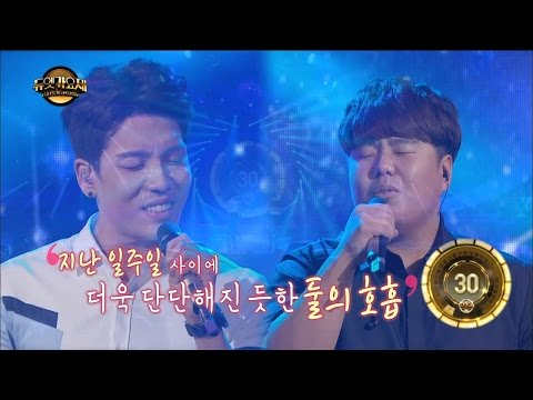 【TVPP】 Chang-Min(2AM) - Meet Him Among Them, 창민 - 그 중에 그대를 만나 @Duet Song Festival