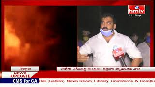 Fire accident at chemical factory in Andhra Pradesh..