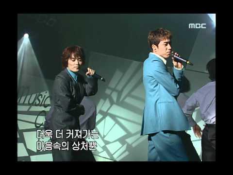 음악캠프 - J-Walk - Suddenly, 제이워크 - 써든리, Music Camp 20020413