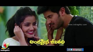 Andamaina Jeevitham Trailer    Anupama Parameswaran    Dulquer Salmaan    Sathyan Anthikkad
