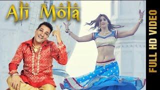 Ali Mola – Harbhajan Shera