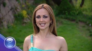 GLORIA - KADE I DA ODISH / Глория - Къде и да одиш, 2012
