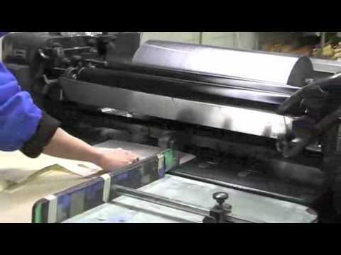 S Walter Packaging Print Shop
