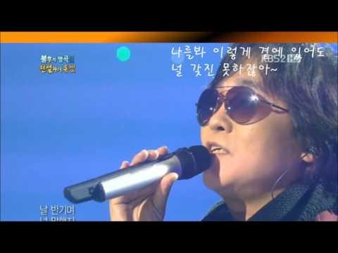 1612  한국인이 좋아하는 노래방 애창곡모음 part2