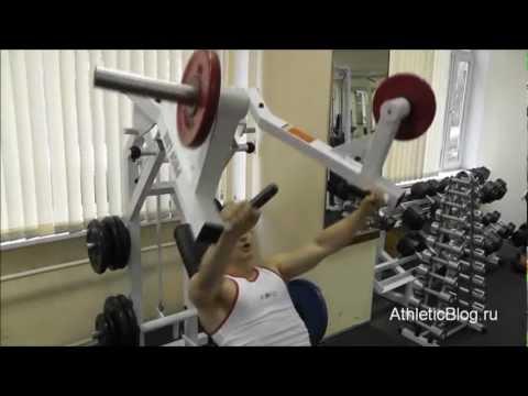 Жим от груди в тренажере. Упражнение для мышц груди.