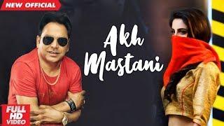 Akh Mastani – Amar Arshi