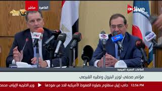 مؤتمر صحفي لوزير البترول ونظيره القبرصي     -