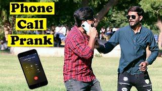 Phone Call Prank | Pranks In Pakistan | Humanitarians