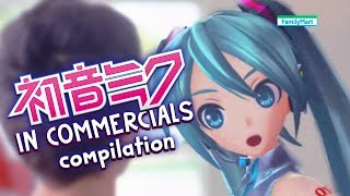 Hatsune Miku in Commercials Compilation