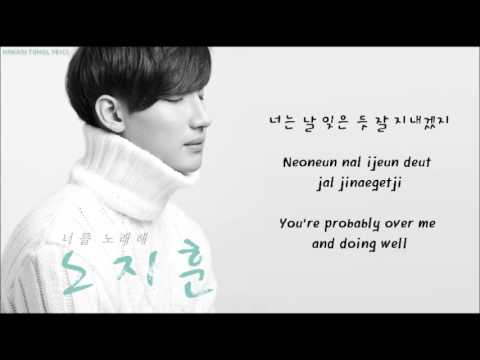 [Roh Ji Hoon (Feat. Shorry J)] A Song For You (너를 노래해) Hangul/Romanized/English Sub Lyrics