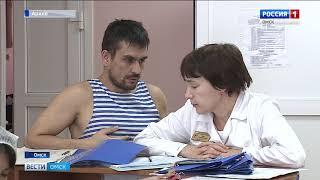 В Омске началась вакцинация от пневмокока