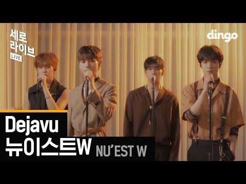 [세로라이브] 뉴이스트W (NU'EST W) - Dejavu