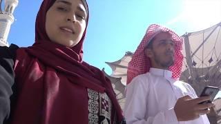 المدينة المنورة .. عاصمة السياحة الاسلامية - لحظات من السناب + كواليس ...
