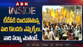 Reason Behind Internal Disturbances in AP TDP Leaders- Ins..