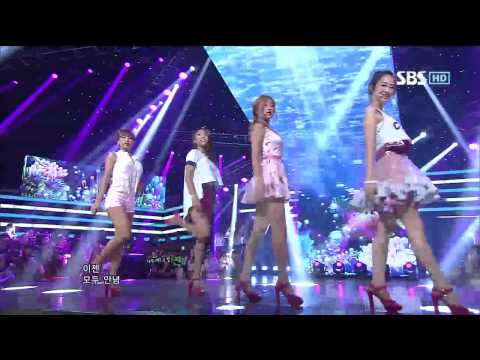 SISTAR [Loving U] @SBS Inkigayo 인기가요 20120805