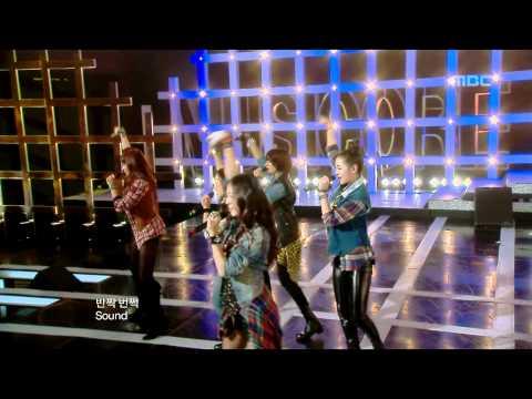 F(X) - LA chA TA, 에프엑스 - 라차타, Music Core 20091024