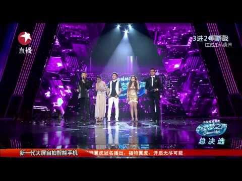 20130825 Chinese Idol《中国梦之声》第17期 - 总决赛 (Finale)