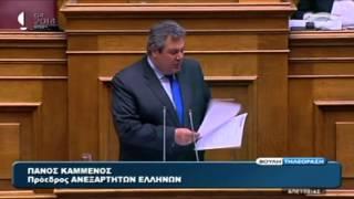 ΑΝΕΞΑΡΤΗΤΟΙ ΕΛΛΗΝΕΣ - TV SPOT - ΕΥΡΩΕΚΛΟΓΕΣ 2014