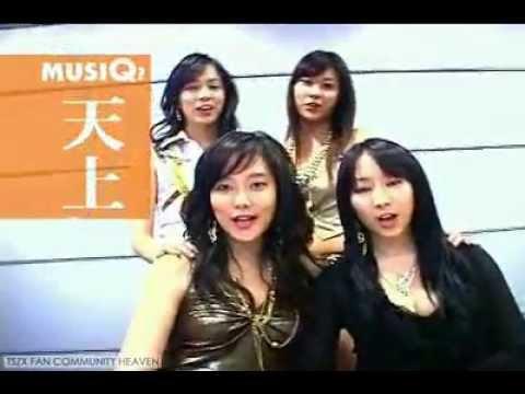 천상지희 - Music Q