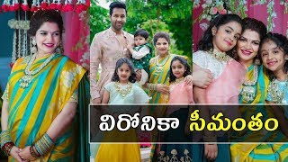 VIshnu Manchu wife Viranica Seemantham beautiful moments..