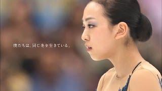 【HD】 浅田真央 住友生命「僕たちの冬・工場」篇 CM(30秒)