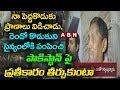 Pulwama Assault: Family Members of Martyred Jawans want Revenge   ABN Telugu