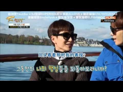 [中字/Full] 141231 Super Junior 美好的一天 One Fine Day EP 3 【手機看不到!!】