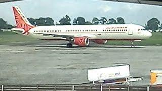 Bagdogra Airport | Vistara & Air India Flight Landing at Bagdogra Airport, Darjeeling (Siliguri)