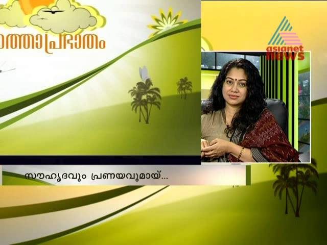 Director Anjali Menon on chat about Bangalore Days | അഞ്ജലി മേനോന്‍