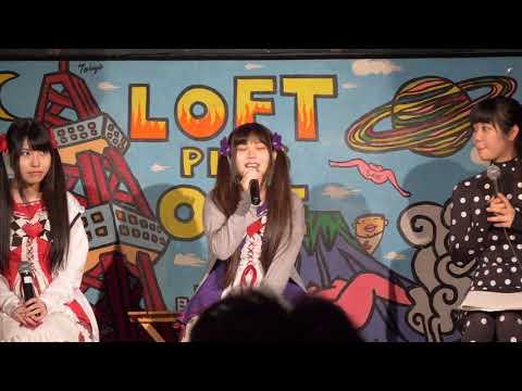 loft tour movieloft plus one