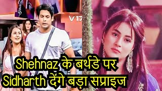 Sidharth Shukla Big Surprise For Shehnaz Gill Birthday | Sidnaaz | Bigg Boss 13