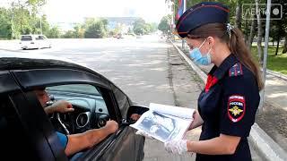 Мероприятия «Соблюдая ПДД – не окажешься в беде!» провели сотрудники полиции в Артеме