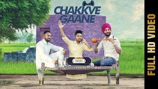 Chakkve Gaane – Harpi Sidhu