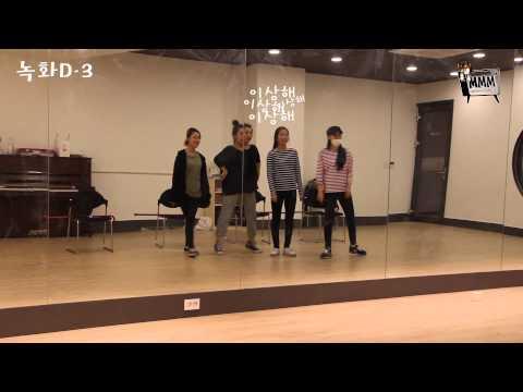 [MMMTV] 제5화 - 마마무(MAMAMOO) 불후의 명곡 '정열의 꽃' 준비 에피소드