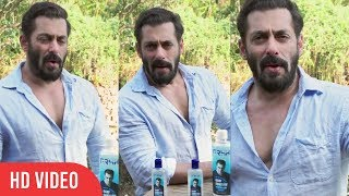 Salman Khan launches new grooming and personal care brand ..