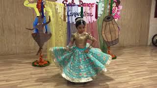 'SOLO DANCE COMPETITION'