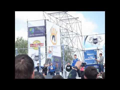 Workout Fest 2012.