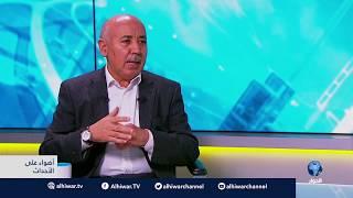 ليبيا - السراج يتعهد بدحر quotحفترquot وسط انتقادات لاجتماع ...