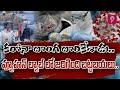 కరోనా దొంగ దొరికేశాడు.. వ్యూహన్ ల్యాబ్ లో జరిగింది బట్టబయలు.. | Wuhan Lab | Prime9