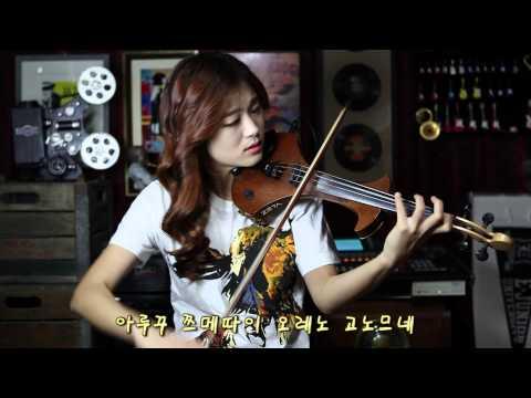 사찌코(さちこ/sachiko) - Electric violinist Jo A Ram