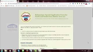 how to apply  rahmani 30 entrance exam registration