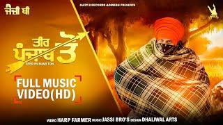 Teer Punjab Ton – Jazzy B Video HD