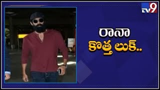 Rana Daggubati new transformation shocks fans..