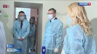 Еще одно медучреждение готово к приему больных коронавирусом