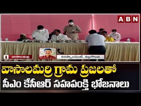 CM KCR takes lunch with his adopted Vasalamarri village people