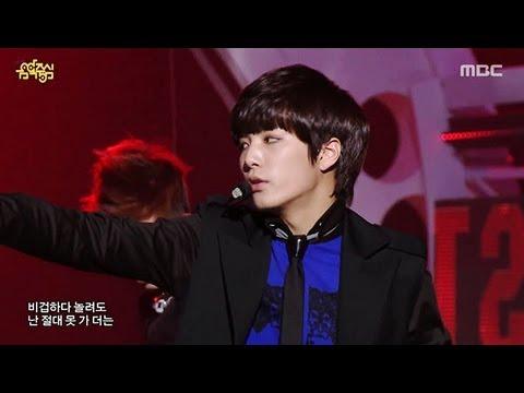 NU'EST - Hello, 뉴이스트 - 여보세요, Music Core 20130323